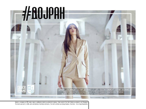 "Fashion exibition ""Dojran Resort"""